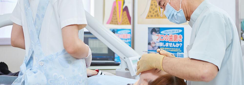 那覇市ながみね歯科の入れ歯治療の種類